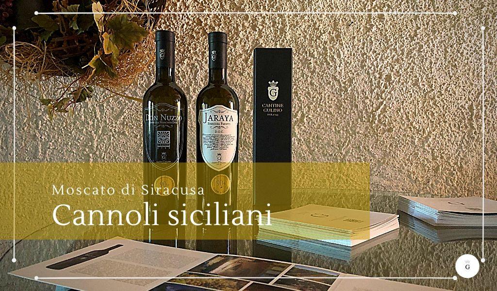 Vino per dolce cosa abbiniamo al nostro vino Moscato - Cantine Gulino